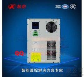 广电用户外一体化机柜空调