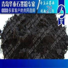 华泰纳米石墨粉 纳米石墨粉规格 纳米石墨粉的用途
