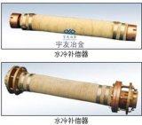 設計製作水冷補償器 管式 法蘭式補償器
