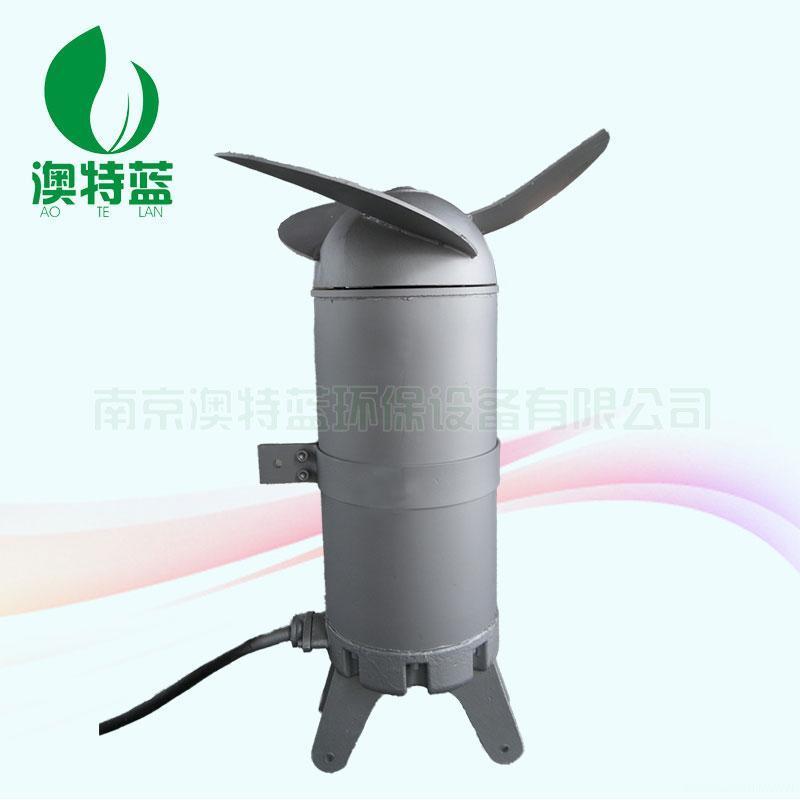 硝化池潜水搅拌机QJB4/12-620/3-480