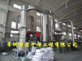XSG-1000型中药橘黄干燥设备之闪蒸干燥机