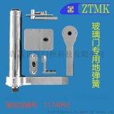玻璃門地彈簧,ZTMK(LD系列)立式地彈簧