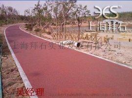 江苏常熟小区|生态型透水混凝土|彩色透水性混凝土|价格|材料|厂家