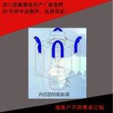 生产内拉筋吨袋厂家-化工行业专用防膨胀集装袋