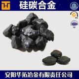 硅碳合金厂家批发脱氧剂-华拓冶金