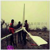 廠家直銷 黑龍江死去 3000W風力發電機