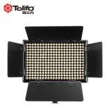 圖立方高亮度準色溫led多功能攝影攝像補光燈 數碼人像拍照柔光燈
