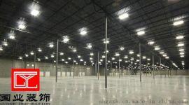 上海宝山厂房装修,钢结构厂房搭建,厂房办公室吊顶,工厂车间环氧地坪涂刷