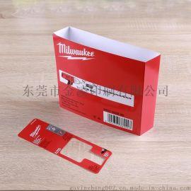 彩盒包裝印刷定製