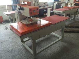 厂家直销40*60自动双工位气动烫画机烫钻机烫印机热转印机器