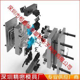 深圳坂田塑胶模具生产厂家 蓝牙耳机外壳开模 制造加工 注塑生产