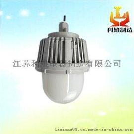GCD616防爆固态照明灯,GCD616LED防爆平台灯,50W防爆灯GCD616
