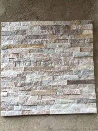 2017厂家供应 金线木纹文化石  砂岩文化石 质量好价格低