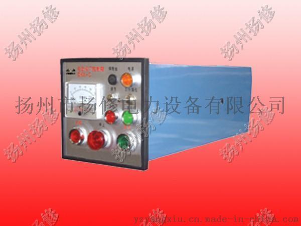 供应扬州扬修DKX-C 抽屉式电动执行机构控制箱