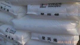 中石化上海石化LDPE低密度聚乙烯薄膜Q281