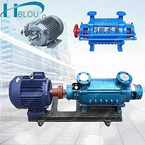 利欧卧式锅炉给水泵1.5GC-5*7多级离心泵热水循环泵增压泵管道泵