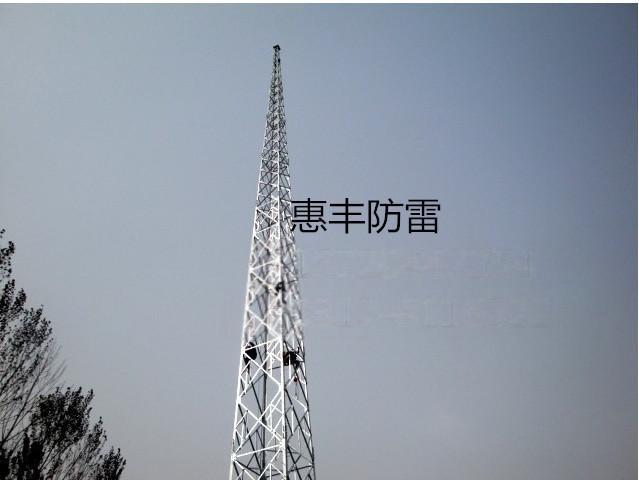 避雷塔-避雷針塔 塔式避雷針電力通信專用