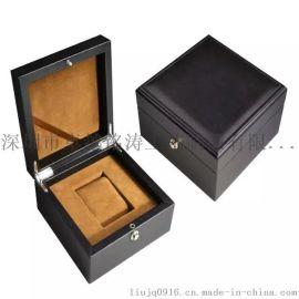 手表盒皮盒 手表包装盒 皮盒包装 木质皮盒,