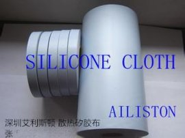 深圳市艾利斯顿科技有限公司大量供应矽胶布