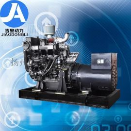 潍坊华东30KW船用发电机组