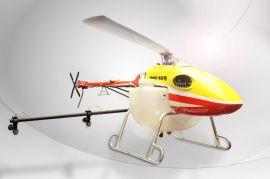 高科新农德美特——H360植保无人机