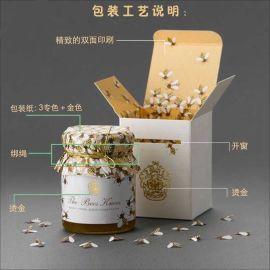 广州资料纸盒、精装彩盒制作加工厂家