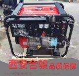 陕西电王总代理 日本电王HW220纤维素下向焊汽油发电电焊机 西安电王220便携式电焊机