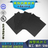 厚碳纤维板 碳纤维板材加工 碳纤维板材厚 厂家直销 东丽原材料