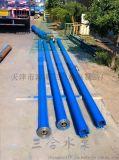 高温热水潜水泵三合井用,深井热水潜水泵