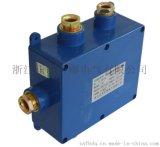 【正安防爆】JHH-6/10/20六通電路用本安接線盒 防水接線盒