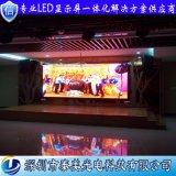 深圳泰美厂家直销3528高亮P5室内全彩led显示屏