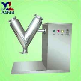 旭朗化工混合机V型高效混合机工厂直销