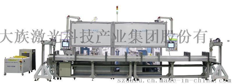 新能源動力電池鐳射焊接系統,電池焊接設備