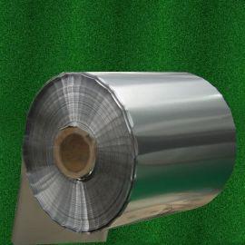 不透明PE铝箔复合膜、铝箔尼龙复合膜、厂家直销尼龙复合膜卷