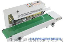 FR-900型封口机自动薄膜封口机连续封口机江浙沪快递其他地区物流