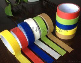 南京美纹纸胶带,高温美纹纸胶带,南京金锚美纹纸厂家直销