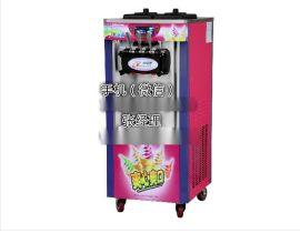邢台冰激凌机 冰淇淋机