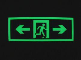 低位疏散指示標誌  低位安全出口消防發游標識  指示通道蓄光安全指示牌