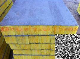 北京玻璃棉复合板(检测)中建三局