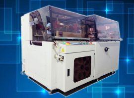 恒盛力  HP-5545D 热收缩机   供应全自动垂直上下封切机,全自动热收缩膜封切包装机