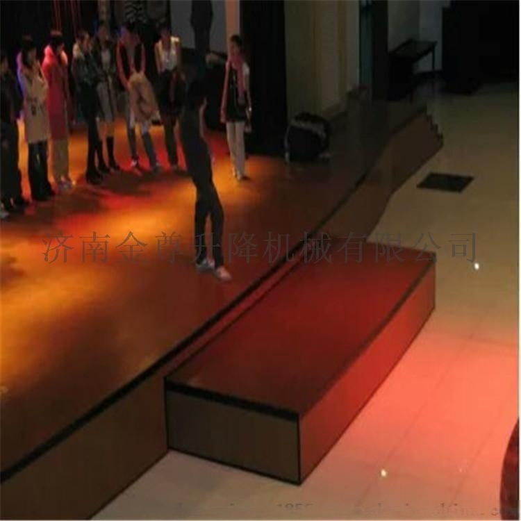 流动舞台,铁舞台,搭建舞台