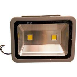 成都LED隧道灯厂家