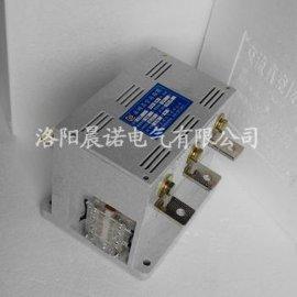 CKJ5科技升级 CKJ20F真空接触器 晨诺厂家研制 3C认证