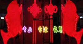 LED造型灯-LED造型图案灯-路灯杆造型艺术灯-LED中国结