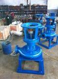 管道式排砂泵
