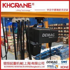 德马格运行式电动葫芦 固定式环链葫芦 DEMAG欧式葫芦 手动小车
