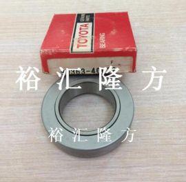 40TRBC07-27SB TOYOTA丰田汽车离合器分离轴承 40TRBC07