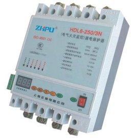 电器火灾监控漏电保护器(HDL6(100A))