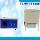 廠價直銷 點着溫度測定儀