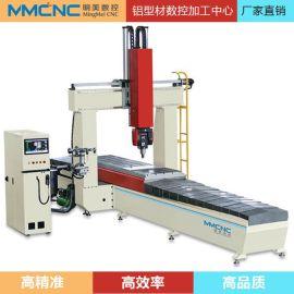 江西铝型材五轴数控加工中心 江西铝型材数控加工设备